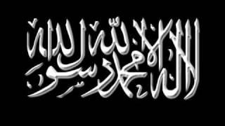 Fidush Aliu O Resul