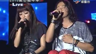 09/11好想為你哭【Y2J神木與瞳】賴銘偉+黃美珍