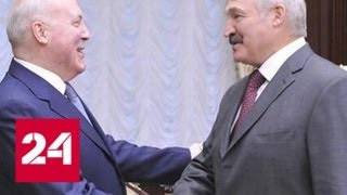 Путин назначил нового посла в Белоруссии - Россия 24