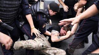 В Москве задержаны более пятисот человек