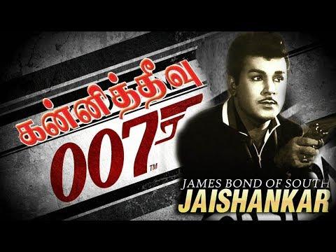 Kannitheevu Part-1 | Tamil Hit movie | Jai Shankar, Radhika | Ilayaraja | T.R.Ramanna | Full HD