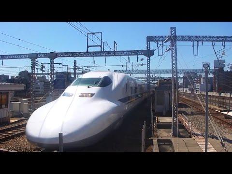 Japan High Speed Rail: Hiroshima - Osaka - Nagoya