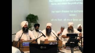 Jo Jan Tumari Bhagat Krante - Sant Anoop Singh Ji Una Sahib Wale