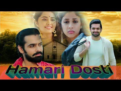 Hamari Dosti South Hindi Dubbed Movie ; हमारी दोस्ती साउथ हिंदी डब्ड मूवी