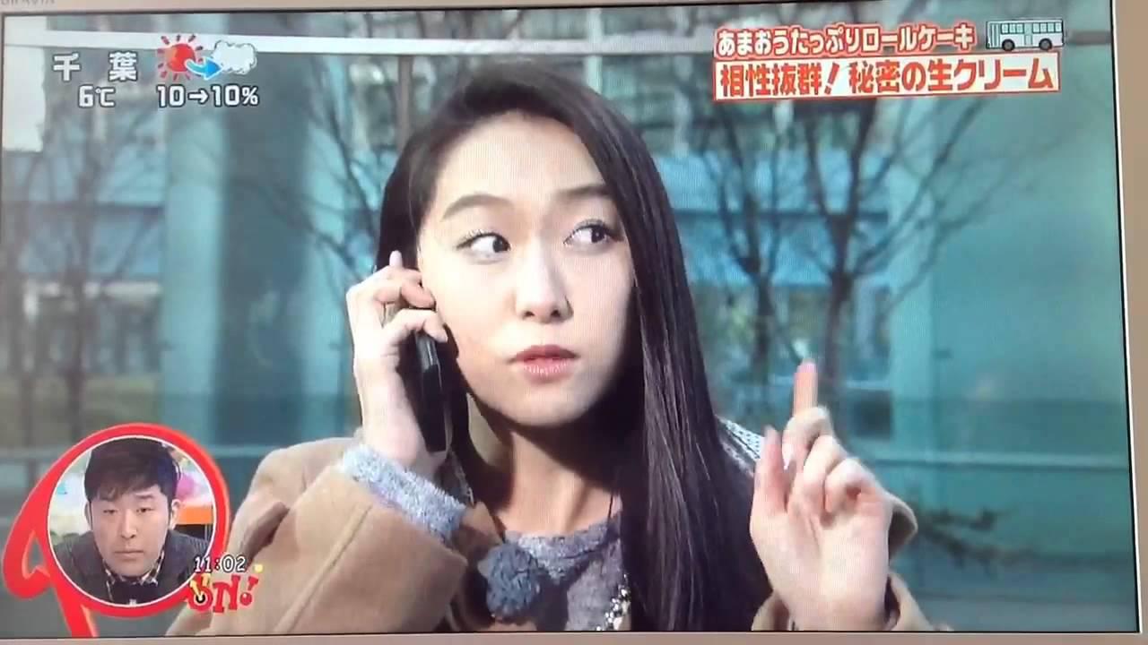 2014年1月14日PON 右手愛美 - Yo...
