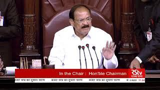 RS Chairman expresses anguish over placards inside Rajya Sabha