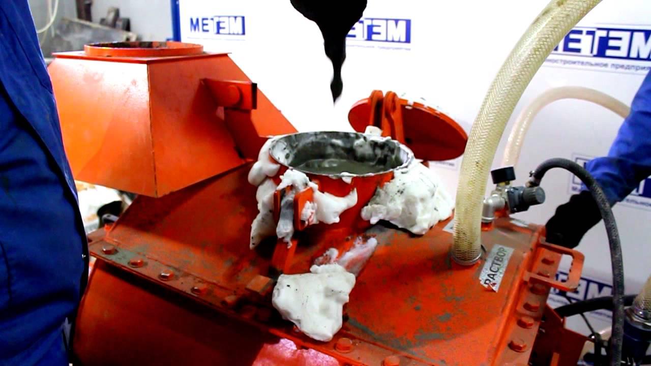 Приготовление смеси для арболита. - YouTube