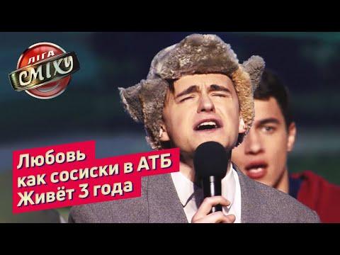 Баста - Выпускной (Медлячок) Пародия от Деда - Дикий Молодняк