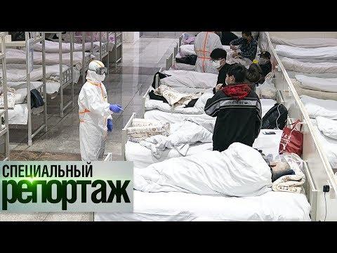 Коронавирус в Москве. Бездомные в руках у бога || Специальный репортаж