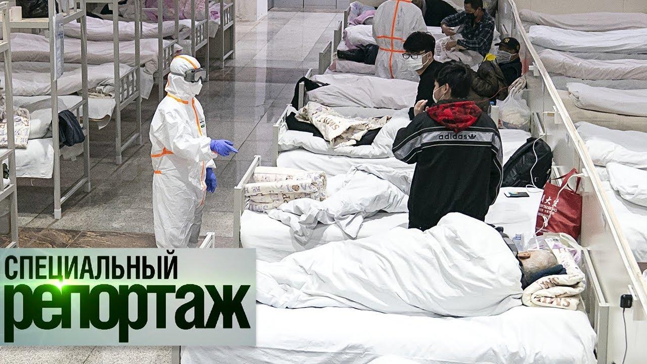 Коронавирус в Москве. Бездомные - в руках у бога || Специальный репортаж