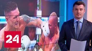 Всемирная боксерская суперсерия впервые стартует в сентябре