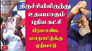 A new party to be formed after Trichy Meeting