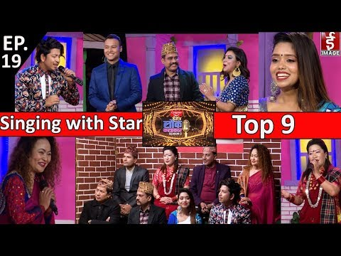 Image Lok Kalakar Season 2 || Episode 19||Singing With The Star ||