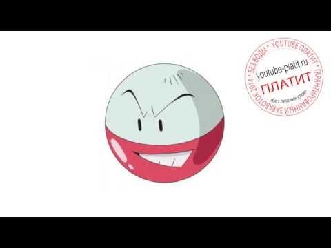 видео: Как рисовать покемонов карандашом поэтапно Электрод   electrode