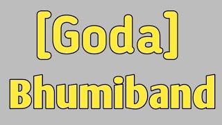 Bhumiband - Goda [Lirik] HQ