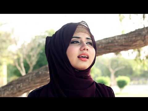 Ya Nabi Salam Alaika  Aqsa abdul haq New Album 2017 Once Again