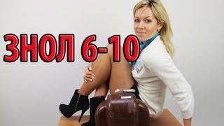 Трансформатор напряжения ЗНОЛ.06-10(, 2012-03-12T19:48:45.000Z)