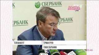 Афера года: из банков ВТБ и Банка Москвы выведут $1млрд