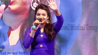 चांदनी सिंह का मुंबई लाइव प्रोग्राम Super Star Night Show By Chandani Singh With Nandini & Naina