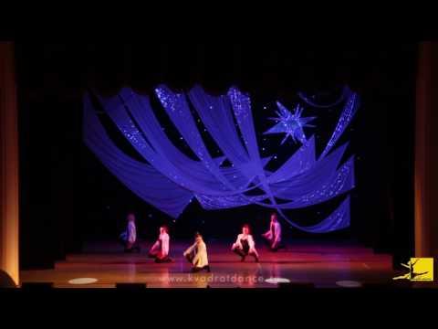 Отчетный концерт ШТ Квадрат 24.12.2016.Lady Style (хореограф Нина Чикина )