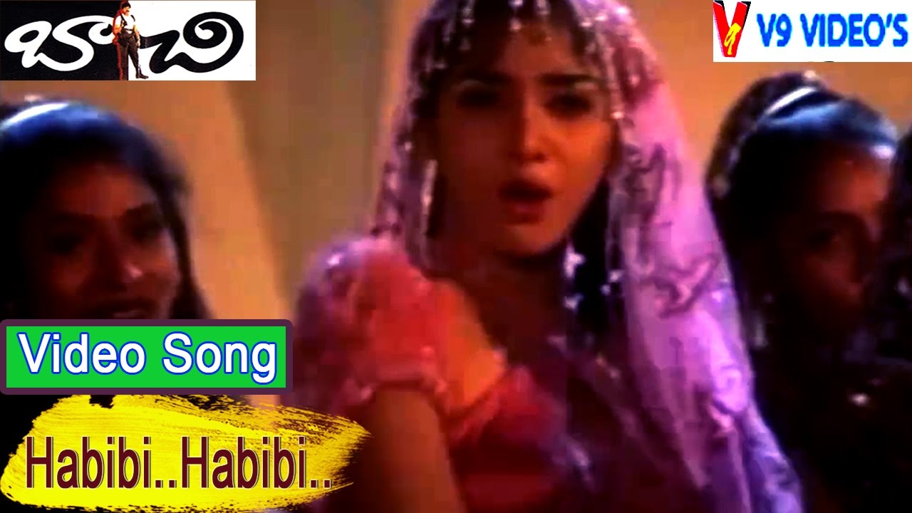 Babu o rambabu telugu mp3 song free download.
