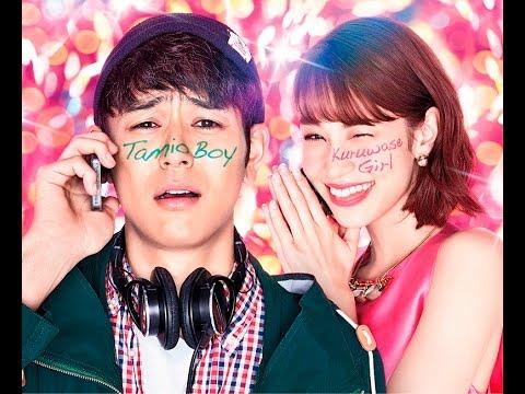 妻夫木聡 民生ボーイと狂わせガール CM スチル画像。CMを再生できます。