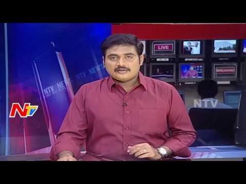 CM KCR Chief Security Officer Suspended Due to Mishandle The Gun || NTV