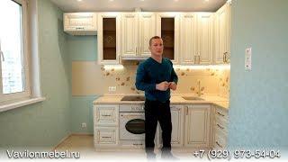 видео Дизайн квартиры с эркером: варианты для однокомнатной, двухкомнатной и другие с фото