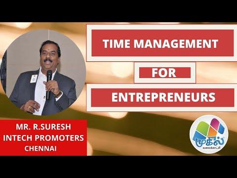 தொழில் முனைவோருக்கான கால மேலாண்மை | TIME MANAGEMENT FOR ENTREPRENEURSHIP  | MUKIL TV