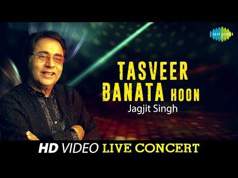 Tasveer Banata Hoon | Jagjit Singh | Concert Video