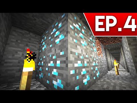 Minecraft เอาชีวิตรอด (1.8.9) #4 : สอน 5 วิธีการหาเพชร