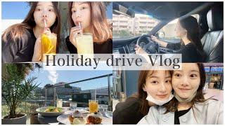 【Vlog】とある休日の過ごし方!ランチからの夜ご飯.昼活さいこう❤︎