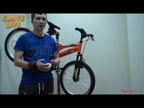 Обзор детского велосипеда FORWARD ALTAIR MTB FT 20 (ДВУХПОДВЕС)
