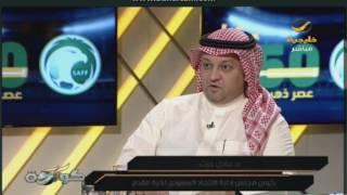 بالفيديو.. عزت يكشف عن التعديلات الجديدة للوائح اتحاد الكرة - صحيفة صدى الالكترونية