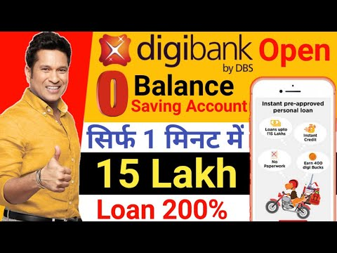 digibank-loan---₹-15-lakh-instant-personal-loan-|-digibank-zero-balance-saving-account-opening