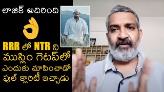 SUPER LOGIC: SS Rajamouli Clarification On Jr NTR(Bheem) In Particular Religious Getup | RRR | NB