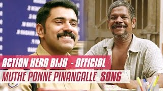 Muthe Ponne Pinangalle Official Video Song HD || Action Hero Biju || Nivin Pauly