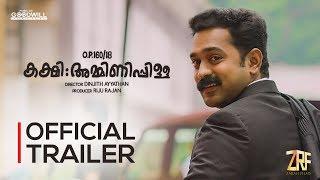Kakshi: Amminippilla Official Trailer | Asif Ali | Dinjith Ayyathan | Zarah Films