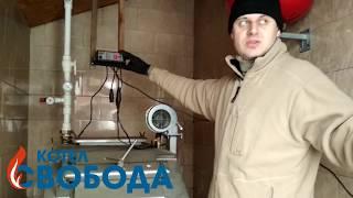 Полный обзор котла КДГ 20 кВт