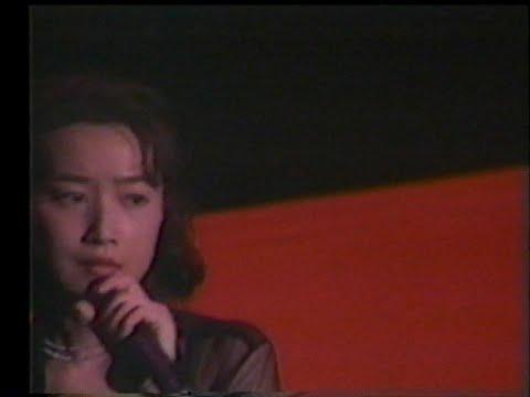 大野幹代「Miss LONELY」(Birthday LIVE 95 ver.)