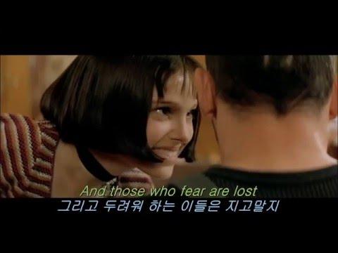 """[영화OST / 영화음악] 레옹 (Leon, 1994) -스팅(Sting)  """"Shape Of My Heart"""""""