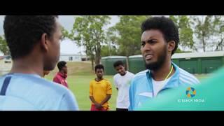 Somali Short Film | The Coach of Somalia | Rahoy Media