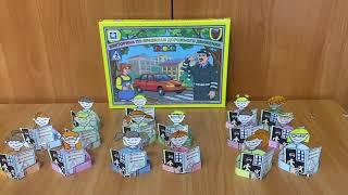 В школах Соликамского городского округа в качестве наглядных пособий снимают мультфильмы