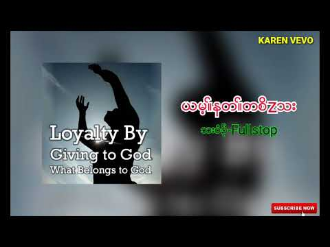 """Karen New Song 2017 """"I'm Yours Forever"""" by FullStop"""