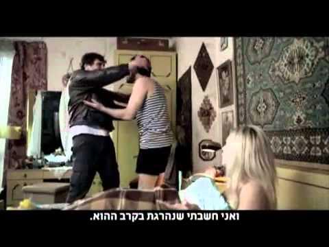 муж застукал жену с сыном видео