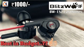 (hindi) BlitzWolf BW-ES2 Earphone | Unboxing &Review |  top headphones in budget range??