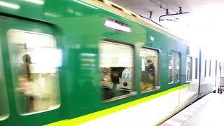 京阪6000系・快速特急「洛楽」(京橋発車)