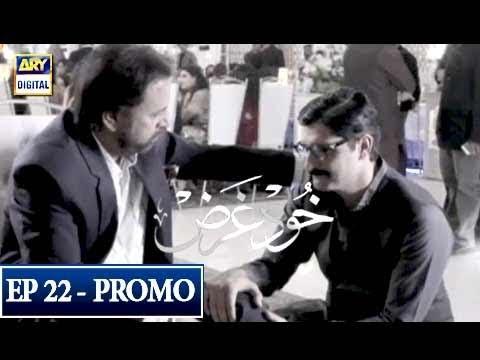Khudgarz Episode 22 ( Promo ) - ARY Digital Drama