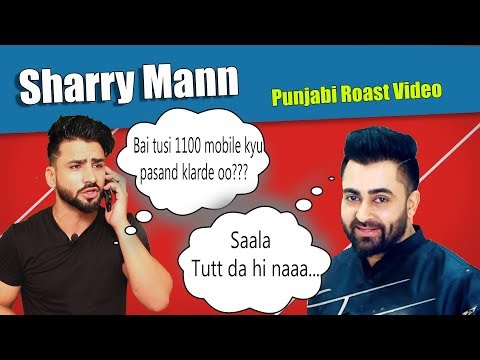 Sharry Mann | New punjabi songs | Funny Roast Video | Aman Aujla
