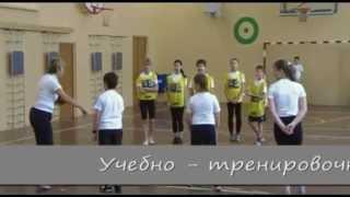 Урок физкультуры в 6 классе.